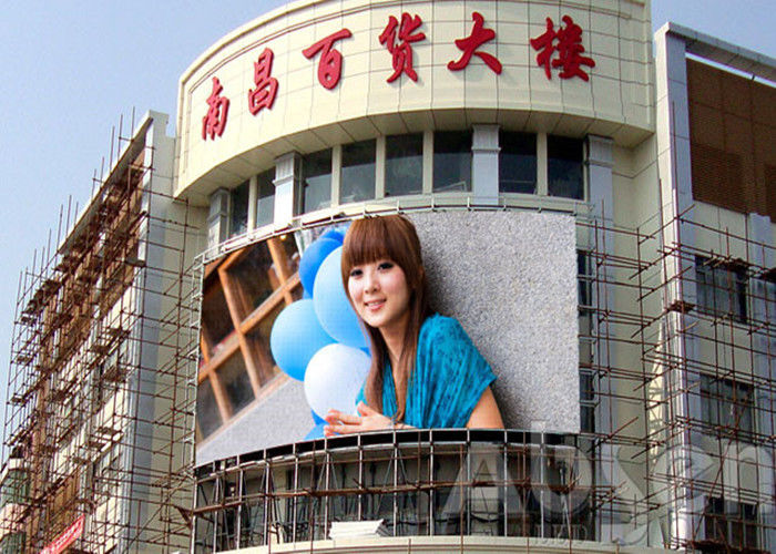 China Placa de exposição exterior fixa do diodo emissor de luz de HD Digitas, visualização ótica video da propaganda no shopping fábrica